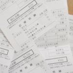 家族4人分 インフルエンザのお値段=9660円なり!