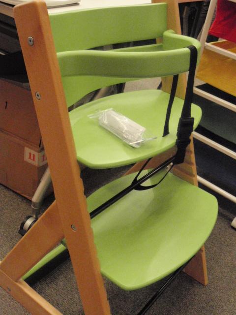 通販 座面可動式チェア