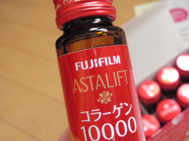 ASTLIFT コラーゲン 瓶