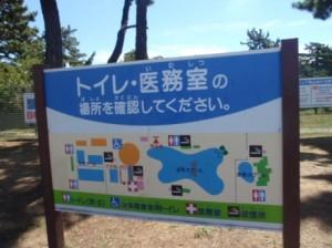 浜寺公園プール 見取り図