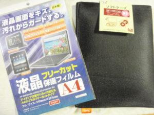タブレット用100円