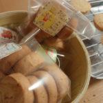 ママ友へのお返しに、ごまきな粉クッキーを手造りしてみた♪
