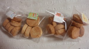 ごまきな粉クッキー レシピ