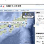 【年賀状トラブル】地図から住所をさがす方法