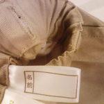 安っ!1枚あたり695円【ツイル7分丈パンツ】男子ジュニア140~160
