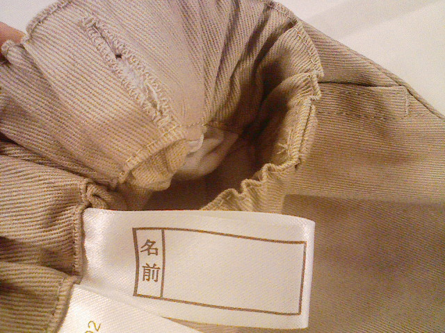男の子ジュニア140 ツイル7分丈パンツ