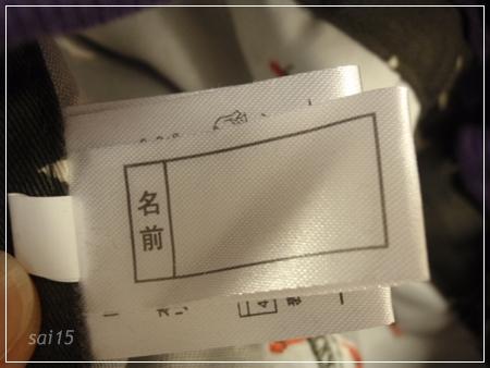 激安995円男の子ジュニアズボン 140