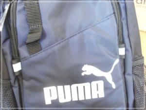 PUMA/プーマ S-FJ バックパック S 070417 02 (ニュー ネイビー)