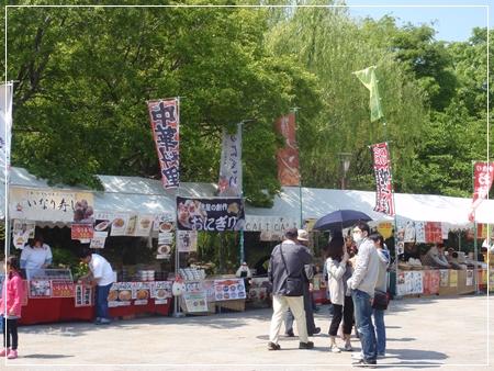 梅小路公園 イベント