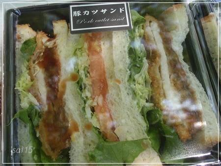 梅小路 サンドイッチ