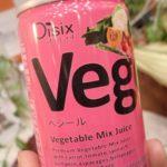 【Veggel/ベジール】オイシックス野菜100%ジュースをトマト嫌いな私が飲んでみた★