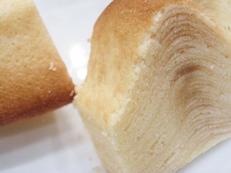 セコムの食 バウムクーヘン バームクーヘン