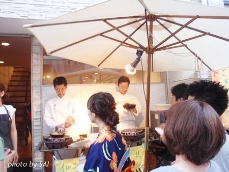 祇園祭 キャビア入りオムレツ