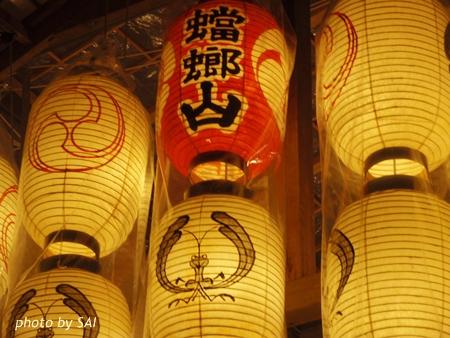 蟷螂山 提灯 祇園祭り