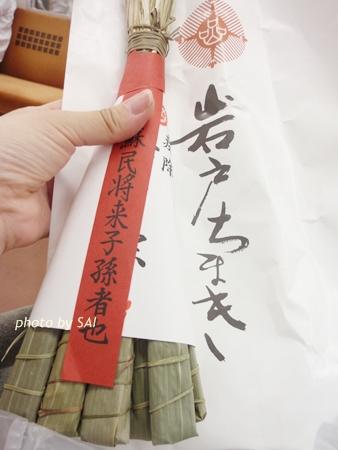 祇園祭 岩戸鉾 粽