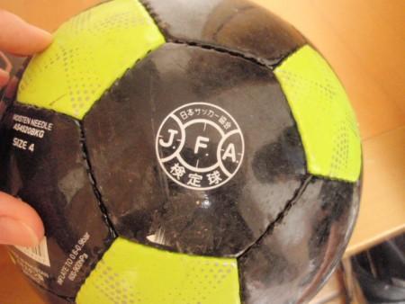 サッカーボール4号検定球