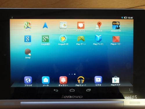Lenovo yoga tablet 8 トップ画像