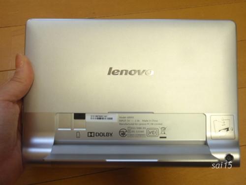 Lenovo yoga tablet 8 裏画像