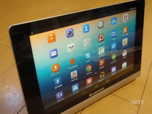 Lenovo yoga tablet 8 トップ画像2