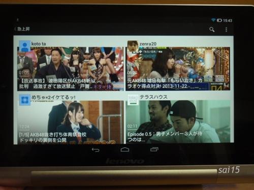 Lenovo yoga tablet 8 ユーチューブ視聴