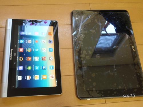大きさ比較 Lenovo yoga tablet 8