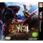 3DS『モンスターハンター4』エラーコード002-0120