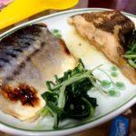 ベルーナグルメねっちゃんに聞け!(2)魚三昧お惣菜 頒布会よくある質問