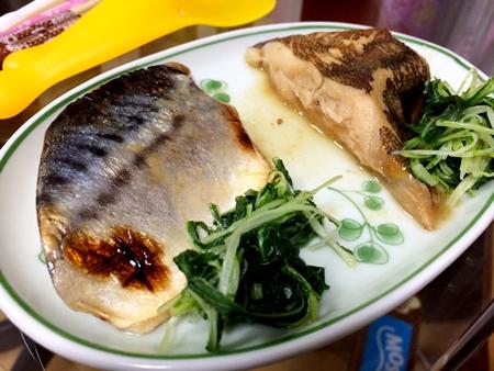 まるごと魚三昧4