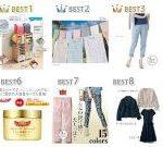 ベルメゾン 売れ筋 ランキングBEST10(2014/3/9集計)