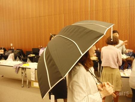日傘 大きい 横 人気