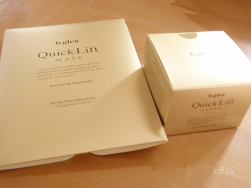 biglen Quick Lift 特別セット (3)
