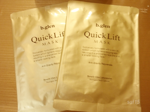 biglen Quick Lift Cream & Mask (4)