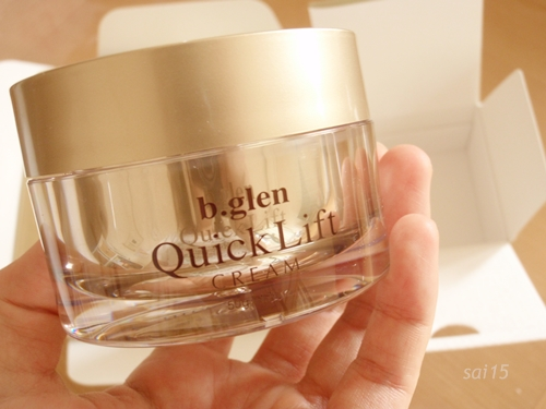 biglen Quick Lift Cream (3)