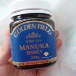 抗菌・殺菌はちみつ『マヌカハニー UMFHA15』食べてみたレビュー