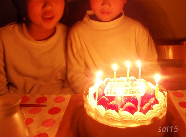 次男くん 8歳誕生日