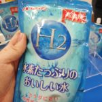 水素水7日分たった500円キャンペーン!これは申し込まないと損すぎる!