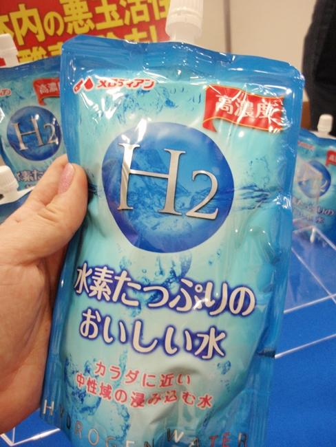 水素水 (2)