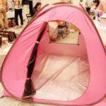 おしゃれなワンタッチテント ♪97%UV対策『ドーム型ポップアップテント』