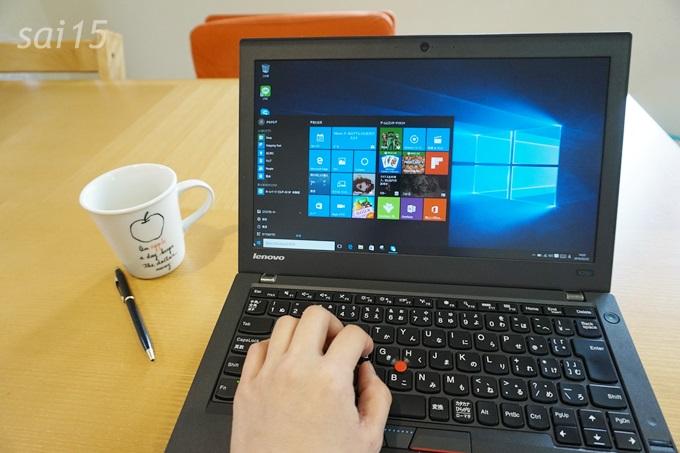 手をおいてみた レノボ ThinkPad X250 (24)