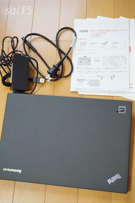 レノボ ThinkPad X250 内容すべて (52)