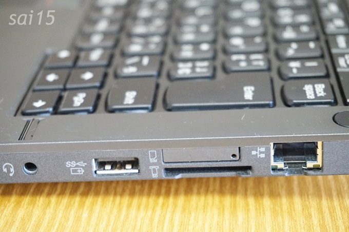 USBポート右 レノボ ThinkPad X250(14)