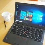 レノボ「ThinkPad X250」12.5インチ・ノートパソコンの感想レビュー