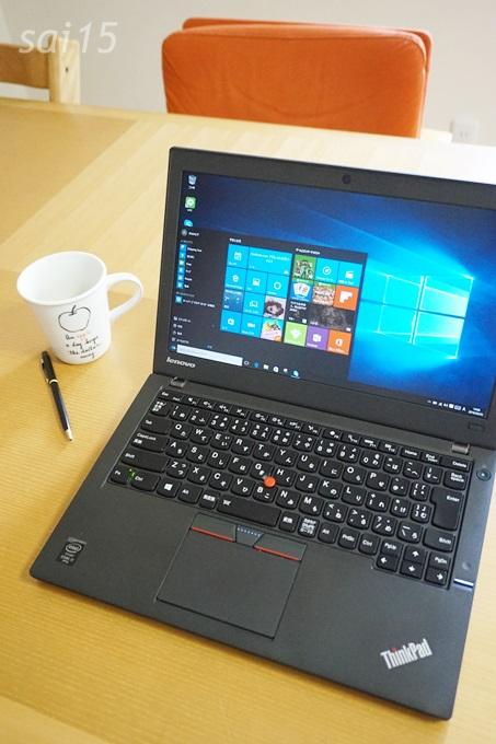 レノボ ThinkPad X250 正面 (10)