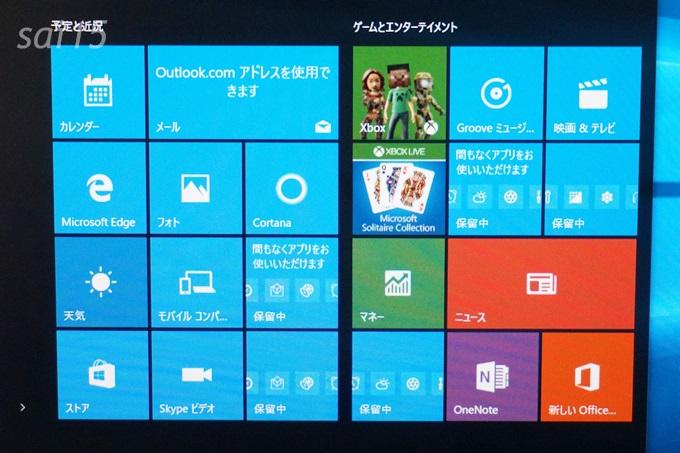 ウィンドウズ10 レノボ ThinkPad X250 (49)