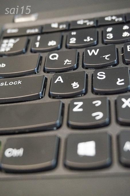 キーボードアップ  レノボ ThinkPad X250 (33)