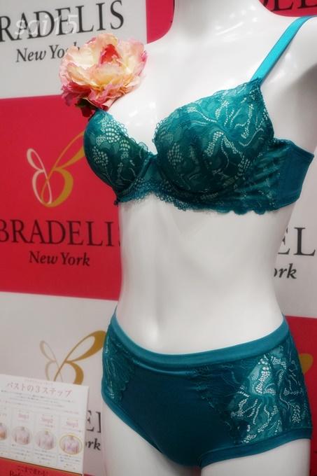 BRADELIS (5)下垂胸