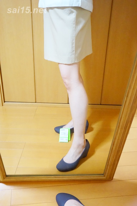 脚が長くみえる効果 はくとめっちゃ脚長くみえます♪