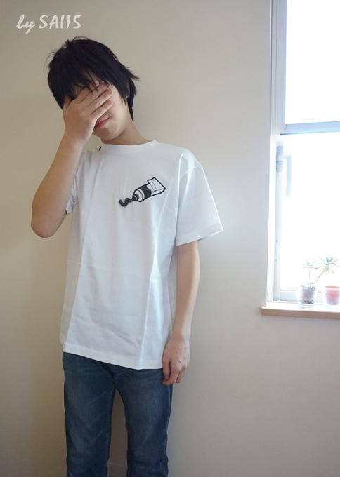 inink Tシャツ 中学2年生