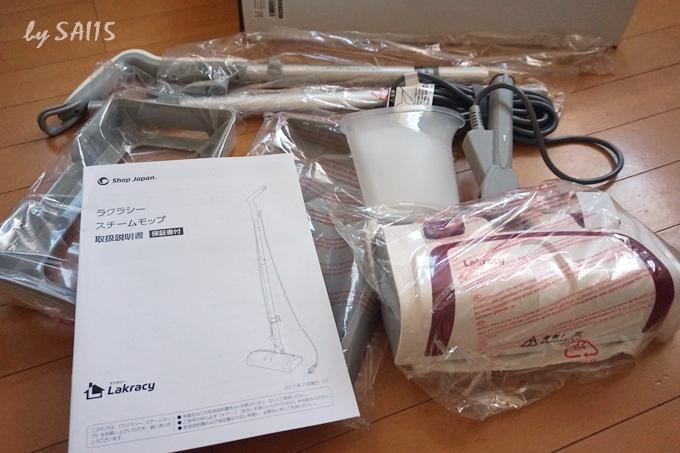 組み立て ショップジャパン・スチームモップ (4)
