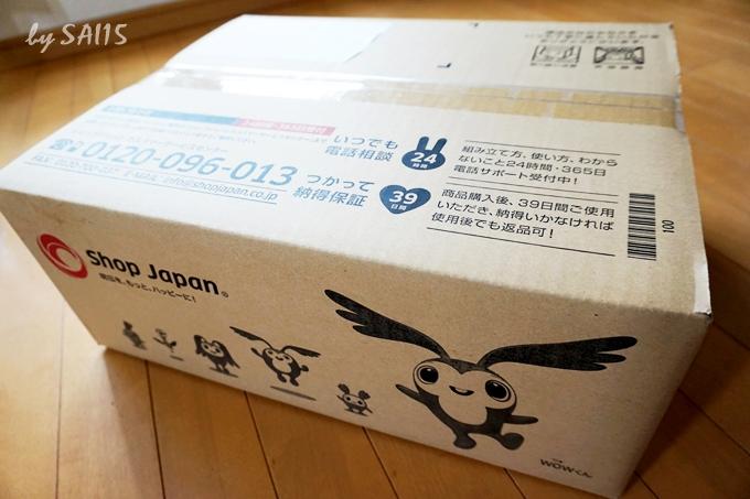 ダンボールで届いたショップジャパン